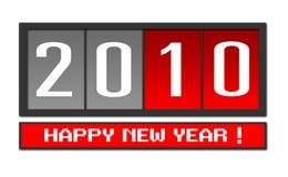 Año Nuevo 2010 stock de ilustración