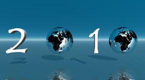 Año Nuevo 2010 con la tierra dos ilustración del vector