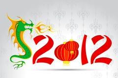 Año Nuevo 2012 de Chiness ilustración del vector
