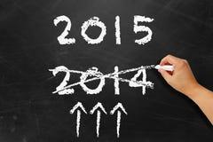 Año Nuevo 2015 Imágenes de archivo libres de regalías