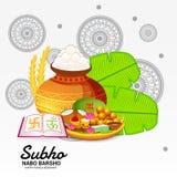 Año Nuevo bengalí Subho Nabo BarshoHappy Pohela Boishakh un terraplén del pote del fango con rasgulla ilustración del vector