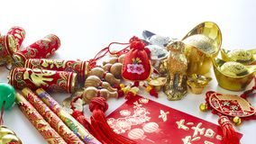 Año Nuevo chino 2018 Fotos de archivo