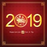 Año Nuevo chino 2019 ilustración del vector