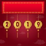 Año Nuevo chino 07 ilustración del vector