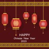 Año Nuevo chino 01 libre illustration