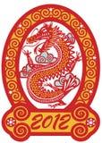 Año Nuevo chino 2012 ilustración del vector