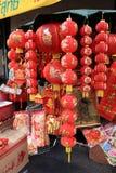 Año Nuevo chino 2012 - Bangkok, Tailandia Fotografía de archivo libre de regalías