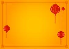 Año Nuevo chino Fotos de archivo