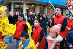 Año Nuevo chino 2016 Imágenes de archivo libres de regalías