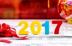 Año Nuevo chino 2017 Fotografía de archivo libre de regalías