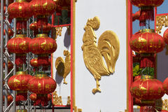 Año Nuevo chino 2017 Foto de archivo