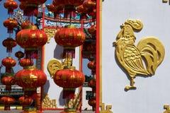 Año Nuevo chino 2017 Imágenes de archivo libres de regalías