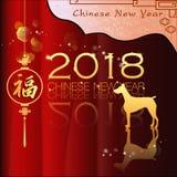 Año Nuevo chino abstracto 2018 con la fraseología del chino tradicional, Foto de archivo libre de regalías