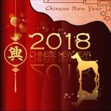 Año Nuevo chino abstracto 2018 con la fraseología del chino tradicional, Imagen de archivo libre de regalías