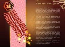 Año Nuevo chino abstracto con los petardos y la fraseología del chino tradicional Fotos de archivo