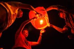 Año Nuevo chino 2566 adentro a solas Fotografía de archivo libre de regalías