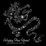 Año Nuevo chino adornado de la tarjeta estilizada del dragón Fotografía de archivo