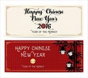 Año Nuevo chino Banderas horizontales fijadas Mono chino del zodiaco Foto de archivo libre de regalías