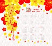 Año Nuevo chino Cherry Blossom del calendario 2016