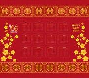 Año Nuevo chino Cherry Blossom del calendario 2016 Fotografía de archivo