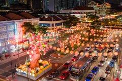 Año Nuevo chino Chinatown Imagen de archivo libre de regalías
