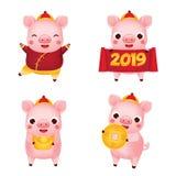 Año Nuevo chino colección feliz del cerdo de la historieta 2019 ejemplo para los calendarios y las tarjetas Cerdos con yuanbao, l