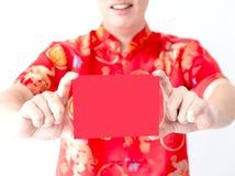Año Nuevo chino con el espacio de la copia para el texto Fotos de archivo