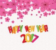 Año Nuevo chino 2017 con el flor del ciruelo Fondo colorido Imagen de archivo libre de regalías