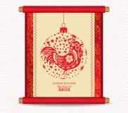 Año Nuevo chino con el gallo en el handscroll del chino tradicional de la bola de la pintura