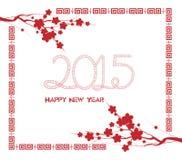 Año Nuevo chino con la flor