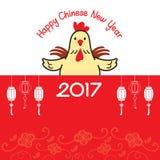 Año Nuevo chino con la historieta del gallo en marco ilustración del vector