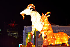 Año Nuevo chino con las decoraciones cabra-temáticas Fotos de archivo libres de regalías