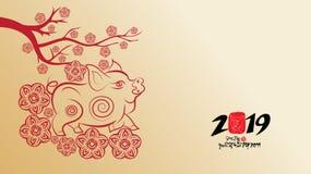 Año Nuevo chino 2019 con los papeles pintados del flor Año del cerdo del jeroglífico del cerdo ilustración del vector
