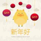 Año Nuevo chino 2019 Año de cerdo Símbolo chino del zodiaco del diseño 2019 del vector Cerdo amarillo lindo y linternas chinas ilustración del vector