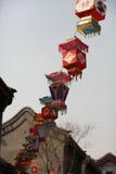 Año Nuevo chino de Œin del ¼ de papel del lanternsï Imágenes de archivo libres de regalías
