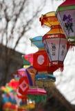 Año Nuevo chino de Œin del ¼ de papel del lanternsï Imagenes de archivo