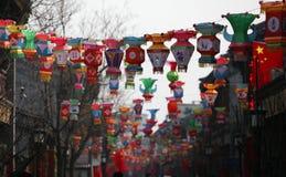 Año Nuevo chino de Œin del ¼ de papel del lanternsï Foto de archivo libre de regalías