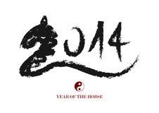 Año Nuevo chino de la composición del cepillo del caballo. stock de ilustración
