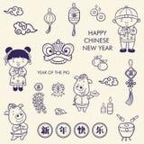 Año Nuevo chino de la historieta del garabato, el carácter chino de la fuente es 'Año Nuevo chino feliz 'y 'lucrativo malos ' libre illustration