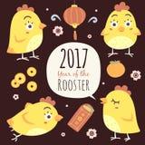 Año Nuevo chino de la historieta del vector del sistema del gallo Imagen de archivo libre de regalías