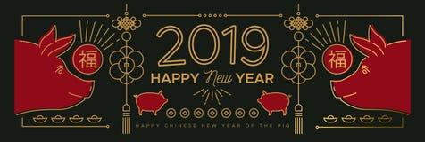 Año Nuevo chino de la línea 2019 del oro del cerdo bandera de la web