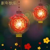 Año Nuevo chino chino de la linterna del Año Nuevo de la postal Imagen de archivo libre de regalías