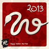 Año Nuevo chino de la serpiente
