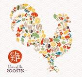 Año Nuevo chino de la tarjeta 2017 de felicitación del gallo