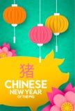 Año Nuevo chino de la tarjeta del corte del papel 3d del cerdo 2019