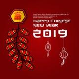 Año Nuevo chino de la tarjeta de felicitación, cartel o diseño de la bandera con el petardo, la fuente china es lucrativa malo libre illustration