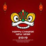 Año Nuevo chino de la tarjeta de felicitación con danza, el cartel o la bandera de león stock de ilustración
