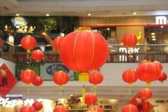 Año Nuevo chino de las linternas Imagen de archivo libre de regalías