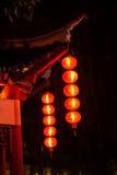 Año Nuevo chino de las linternas chinas Imagen de archivo libre de regalías