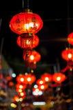 Año Nuevo chino de las linternas chinas Foto de archivo libre de regalías